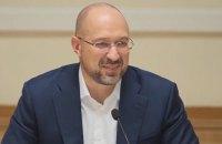 Шмигаль: Уряд не змінюватиме модель адаптивного карантину на свята