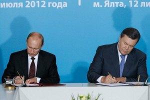 Украина и Россия договорились о поставках товаров и реадмиссии
