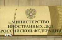 МЗС Росії оцінило вибори в Раду