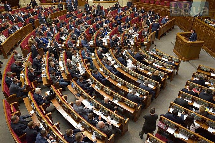 Генпрокурор Юрий Луценко рассказал депутатам об обстоятельствах дела Савченко