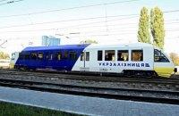 Поезд с Kyiv Boryspil Express перевели на другой маршрут из-за отсутствия спроса