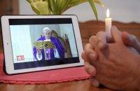 Різдвяна служба Папи Римського цього року пройде в онлайн-форматі