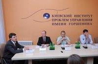 Газовые отношения Украины и России