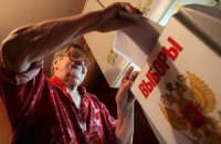 Генконсул РФ в Одессе призвал владельцев паспортов СССР голосовать на выборах Президента России
