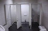 В Украинском доме устанавливают душ