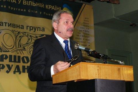 Во Львове пройдет международный съезд диссидентов