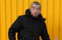 В Запорожской области задержали мужчину и женщин, совершивших серию краж в магазинах и ТЦ
