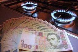 """Прогноз """"Нафтогаза"""": Цена российского газа превысит 300 долларов"""