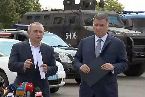 В Україні почалася найбільша в історії країни антикорупційна операція