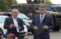 По всей Украине проходят задержания верхушки бывшего Миндоходов