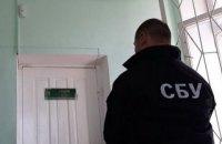 """В России заявили о задержании на Кубани """"агента СБУ"""" с позывным """"Вова"""""""