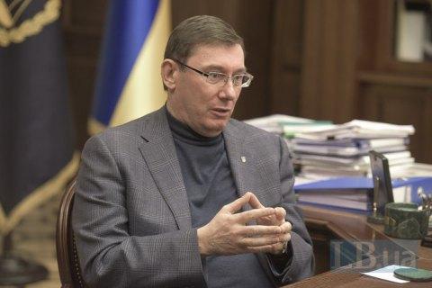 ГПУ готує підозру депутату Сергію Лещенку
