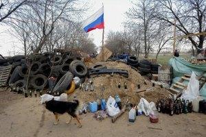 Українські військові пішли з Краматорська