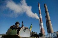 """Москаль: """"Айдар"""" незаконно удерживает двух машинисток Луганской ТЭС"""