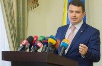 Голова НАБУ звинуватив владу в маніпуляціях навколо створення антикорупційного суду