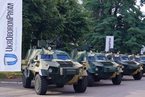 """Укроборонпром"" не позволил Госаудитслужбе провести проверку"