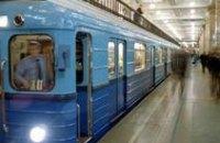 Днепропетровские метростроевцы получили зарплату за 14 месяцев