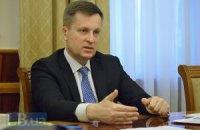 СБУ контролює ситуацію в Луганську і Донецьку, - Наливайченко