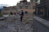 В Италии произошло землетрясение магнитудой 6,2, есть погибшие (обновлено)
