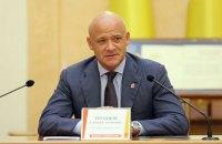 Мэр Одессы впервые с конца декабря пришел на работу