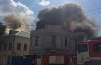 Пожар в Инженерно-архитектурной академии Харькова потушен (обновлено)