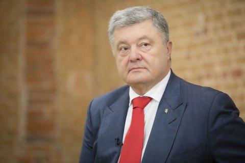 У найближчі п'ять років Україна отримає рішення про членство в НАТО, - Порошенко