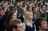 Эксперты обсудят проблемы молодежи в современной Украине