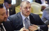 Луценко оценил арестованное имущество Клименко в 6 млрд гривен