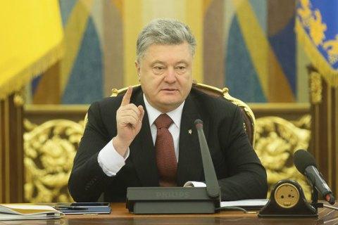Порошенко ожидает от СНБО предложений по синхронизации с США санкций против РФ