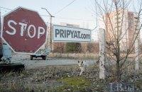 У Чорнобильській зоні відчуження розробили водні туристичні маршрути