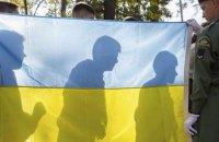 """""""Пласт"""" готовий брати участь у доопрацюванні законопроєкту про державну підтримку руху"""