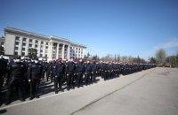 2 травня за порядком під час масових акцій в Одесі слідкуватимуть 2,6 тисячі правоохоронців