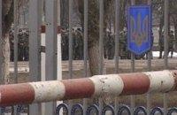 В Артемівську обстріляли штаб військової частини