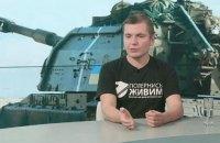 """Виталий Дейнега: """"Люди уверовали в то, что война закончилась"""""""