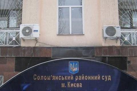 Суд приговорил полицейского к трем годам тюрьмы за нападение на 12-летнюю девочку в Киеве
