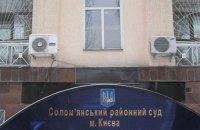 Суд засудив поліцейського до трьох років в'язниці за напад на 12-річну дівчинку в Києві