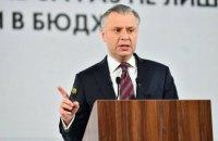 """""""Нафтогаз"""" заявил о возможности нового арбитража с """"Газпромом"""""""