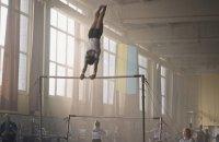 Фільм про українську гімнастку і Євромайдан отримав приз у Каннах