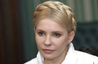 "Тимошенко: Янукович не допустит никого на ""свою территорию"""