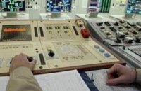 Ядерный удар по Ахметову