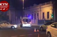 В центре Киева автомобиль сбил полицейского