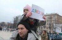 """Волонтеры """"Народного тыла"""" собирают деньги на реабилитацию детей погибших и пропавших бойцов АТО"""