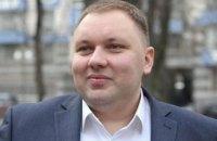 """Топменеджер """"Укртранснафти"""", якого судили у справі про тиск на Абромавичуса, уникнув вироку"""