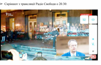 Свастику на стену Офиса президента нанесли после объявления о завершении митинга, - Ozon