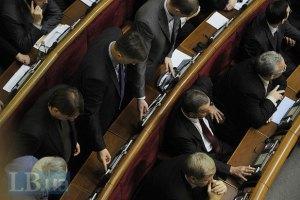 ВР не поддержала пятый законопроект о лечении Тимошенко