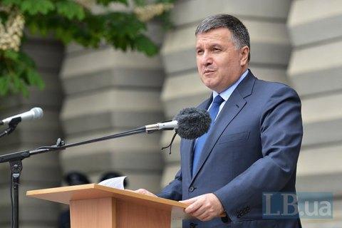 Аваков анонсував набір в елітний загін спецпризначення КОРД