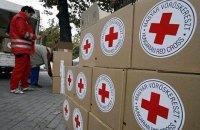 Красный крест направил 11 грузовиков гумпомощи на Донбасс