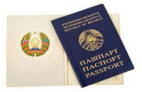 В Белоруссии уменьшат паспортный возраст