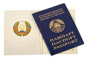 У Білорусі зменшать паспортний вік