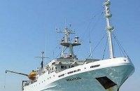 Україна відновила пошук нафти і газу на шельфі Чорного моря